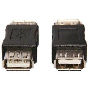 Стандартный USB 2.0 переходник
