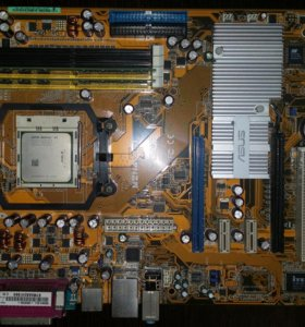 ASUS M2N4-SLI + AMD 64 + CRUCIAL 2GB