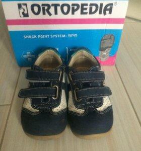 Детские кроссовки Ortopedia