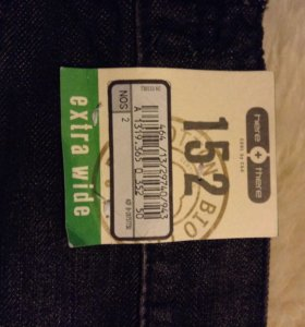 Новые джинсы.