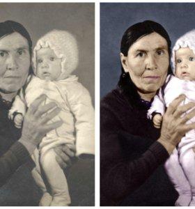Реставрация, обработка фото