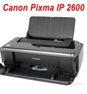 Струйный принтер Canon Pixma IP2600