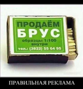 Батареи чугунные