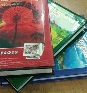 Энциклопедии для детей ГЕОГРАФИЯ БИОЛОГИЯ ИСТОРИЯ