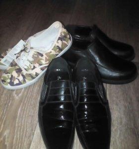 Туфли и кеды