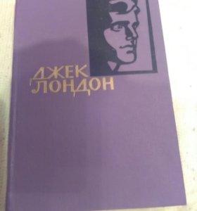 Собрание сочинений Д.Лондона,13 томов