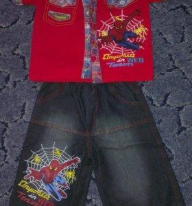 Костюм джинсы и рубашка