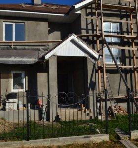Строительство, ремонт. отделка домов.