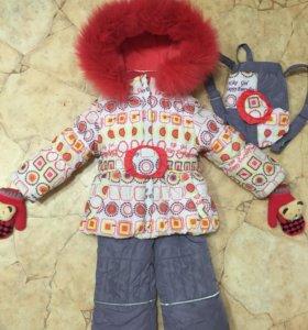 Костюм зима куртка и штаны