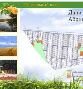 Земельный участок 10,5 соток
