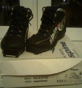 Лыжные ботиноки