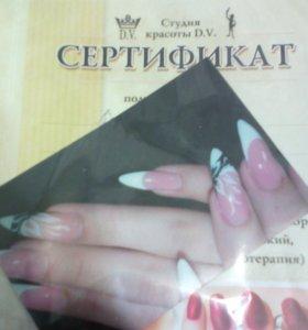 Маникюр,наращивание ногтей.