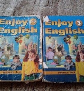 Учебник по английскому языку для 5-6 классов