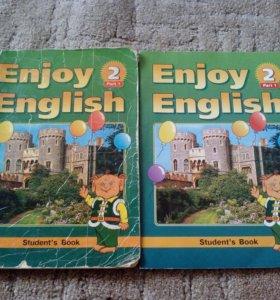 Учебники по английскому языку для 3 класса