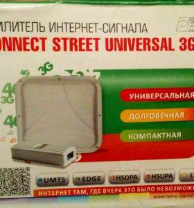 Усилитель интернет сигнала ConnectStreetUniversal