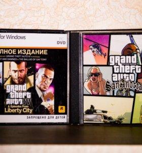 GTA IV Полное издание + GTA San Andreas