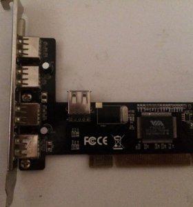 USB в материнскую PCI