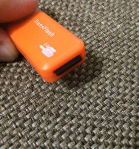 Кард ридер USB