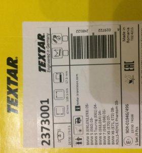 Тормозные колодки Textar 2373001