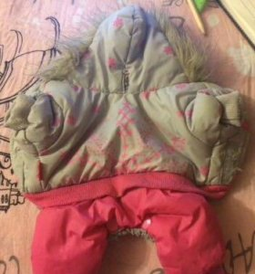 Для малышей зимний костюм