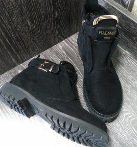 Новые ботинки!