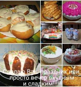 Пироги с различной начинкой