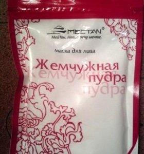 Жемчужная пудра МейТан