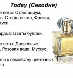 Т.вода Today