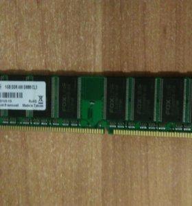 Оперативная память для компьютера. 1Gb DDR.