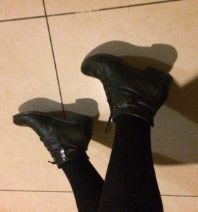 Ботинки 38 размера вестфалика
