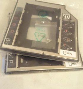SATA HDD/SSD ROM
