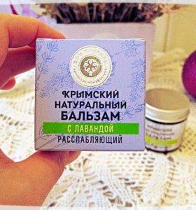 Крымский бальзам