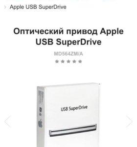 Дисковод от Apple