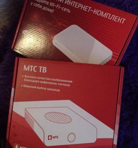 Wi-fi роутер и приставка TV