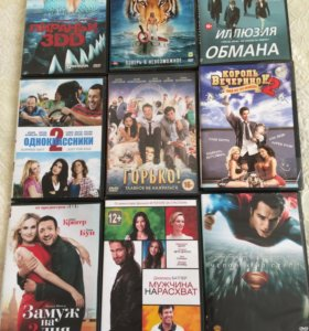 DVD диски кино