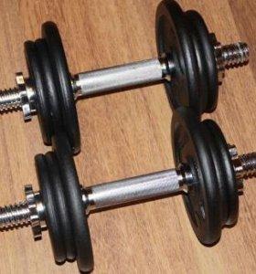 Набор для фитнеса 20 кг.