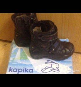 Детские демисезонные сапоги Kapika