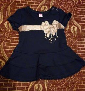 Платье детское и сандалики в подарок.