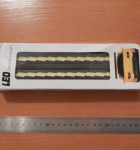 G23 ХОДОВЫЕ ОГНИ LED-DRL - 17СМ WHITE