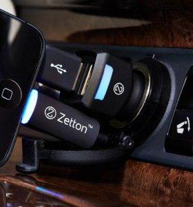 Автомобильное зарядное устройство Zetton