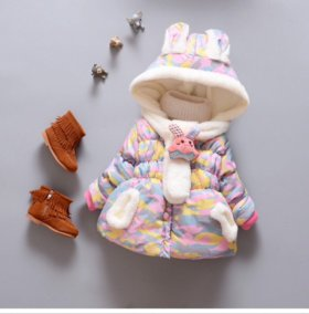 Куртка детская демисезон