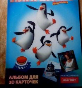 Коллекция пингвины Мадагаскара чит.опис.