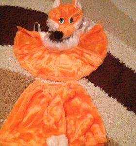 Карнавальный костюм-лиса