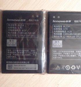 Аккумулятор BL214 для Lenovo  A296i/A300t