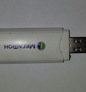 Модем Мегафон 3G в рабочем состоянии