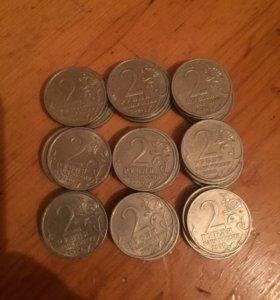 Юбилейные монеты набор