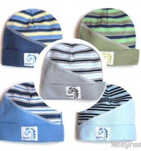 Новые шапки для мальчиков 1-2 года
