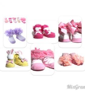 Новые носочки для девочек