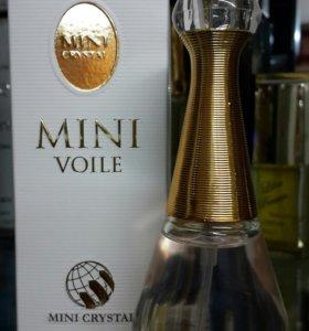 Жадо женский парфюм миниатюрка 25 мл.