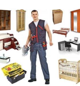 Сборка-разборка и ремонт любой мебели